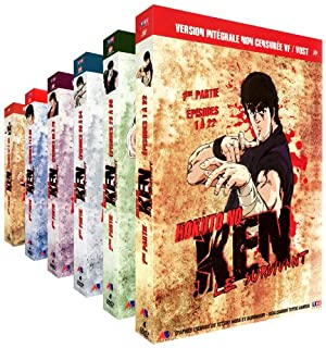 Ken le Survivant (Hokuto no Ken) - Intégrale (non censurée) - 6 Coffrets (25 DVD) (B005X94K9A) | Amazon price tracker / tracking, Amazon price history charts, Amazon price watches, Amazon price drop alerts
