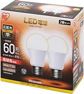 IRIS LED電球 E26 810lm 広配光 電球色(2個セット) LDA8LG6T52P