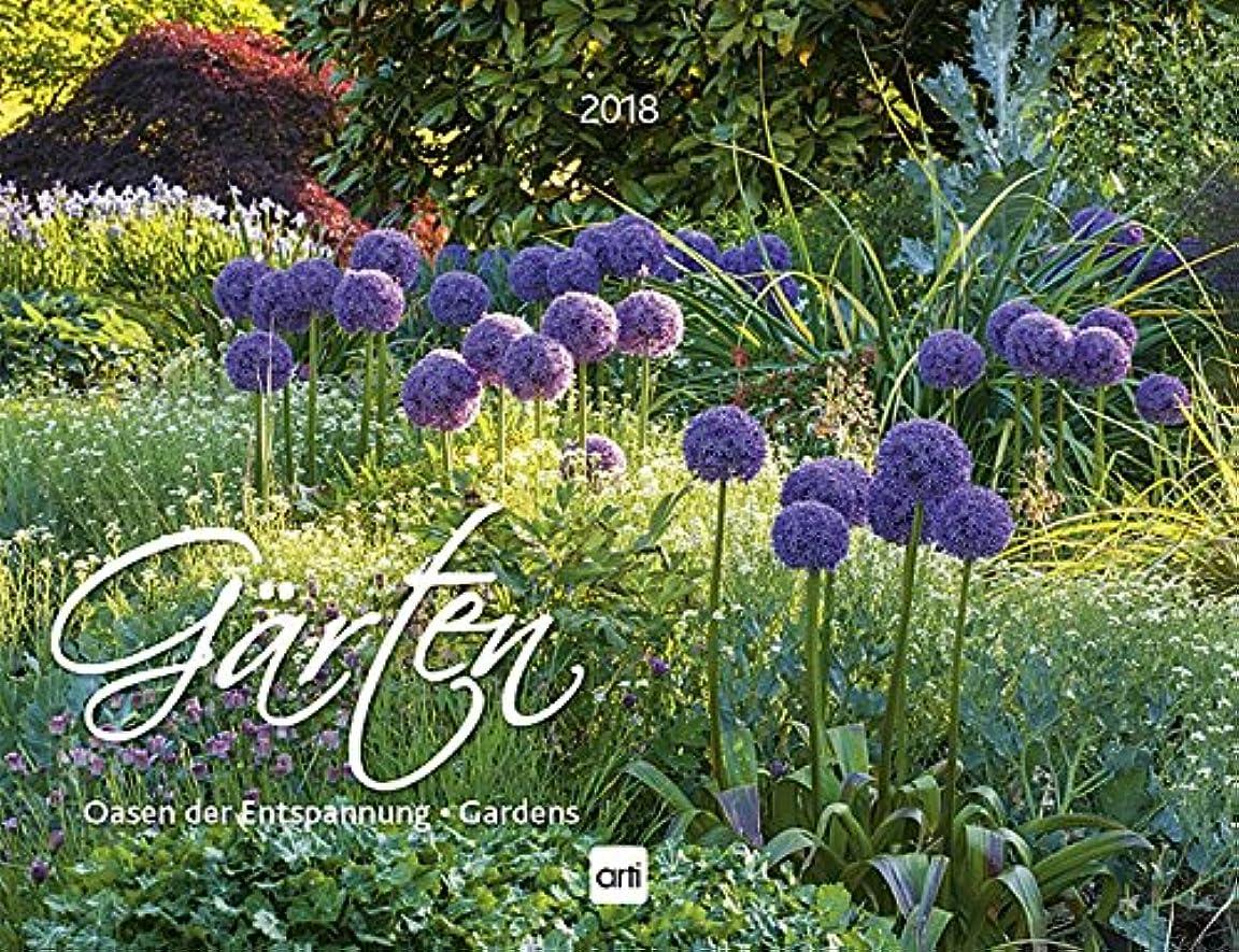 ディンカルビル用語集戦争Gaerten - Oasen der Entspannung 2018: Gardens. Wandkalender