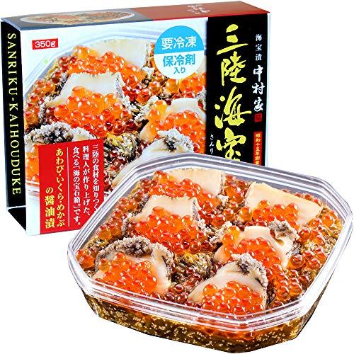 釜石市「中村家」 三陸海宝漬 350g(箱入)