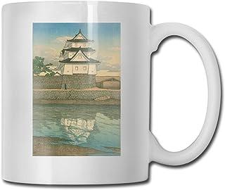 マグカップ 川瀬巴水 旅みやげ第二集 さぬきの 高松城 コーヒーカップ ティーカップ コップ 面白い食器 かわいい 陶器 大容量 プレゼント