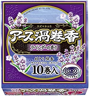 アース製薬 アース渦巻香 蚊取り線香 ラベンダーの香り 10巻入
