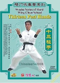Hard Wing Chun ( Yong Chun Quan ) Kungfu Thirteen Post Hands - Lin Xin DVD