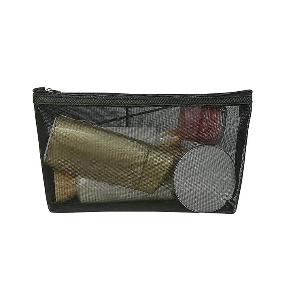 人事代表する保証JanusSaja??旅行のための1個の化粧品化粧品袋透明ジッパー収納ポーチオーガナイザー