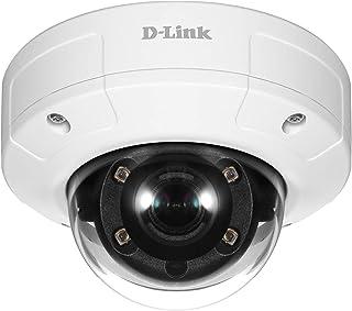 D-Link DCS-4602EV-VB1 Vigilance 2 Megapixel H.265 Outdoor Dome Camera