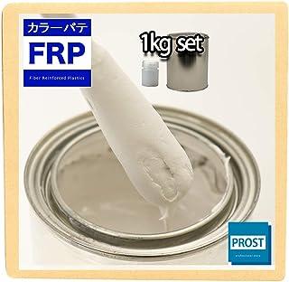 カラーパテ ホワイト 1kg /FRPポリエステルパテ 下地凹凸 平滑用 FRP補修 ポリパテ