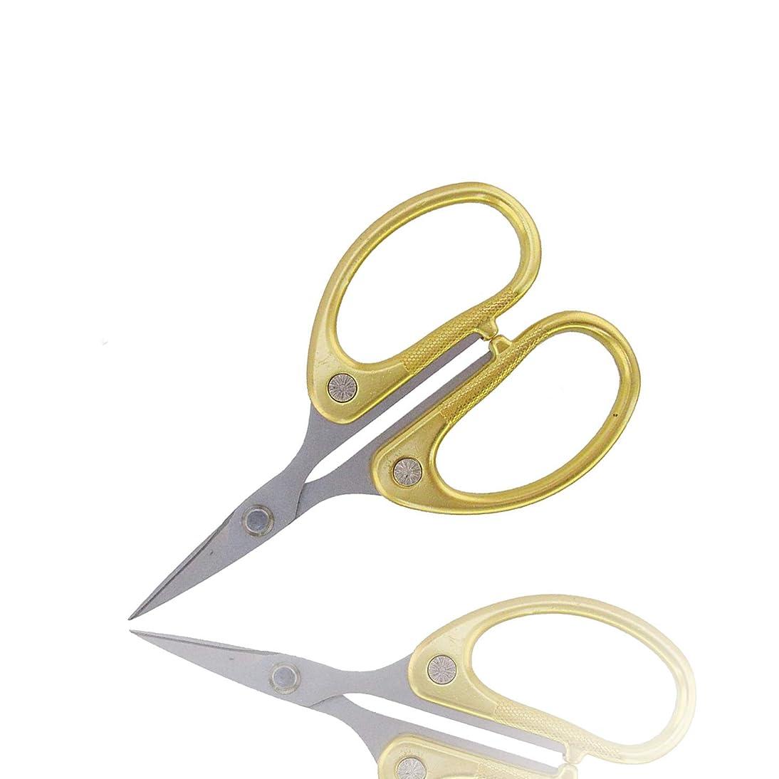 Embroidery Scissors - 4 1/2