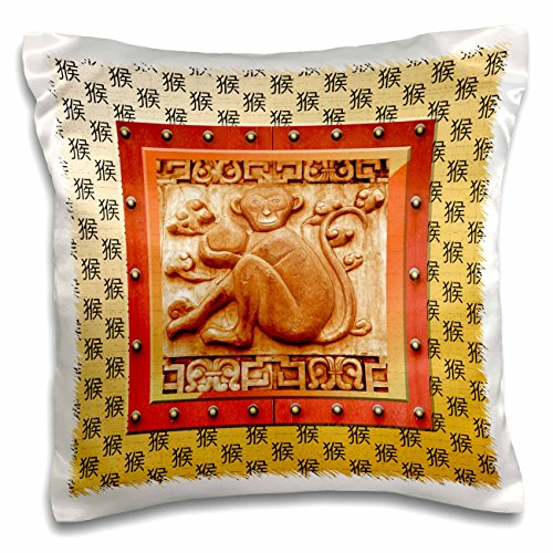 Beverly Turner Chinese New Year Design - Stoned Look Monkey, Sign of the Monkey in Chinese Background, Orange - 16x16 inch Pillow Case (pc_220535_1)