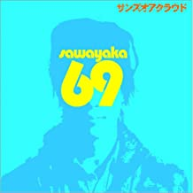 sawayaka69