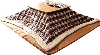 Tables Coffee Tatami Coffee is Stove Indoor Warm Kotatsu Bed Low Folding Storage Heating (Color : Brown, Size : 7575cm)