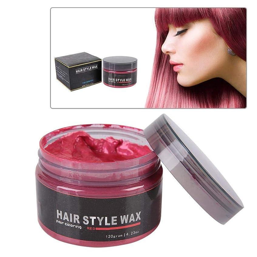 教会戸口ジャンプする使い捨ての新しいヘアカラーワックス、染毛剤の着色泥のヘアスタイルモデリングクリーム120グラム(レッド)