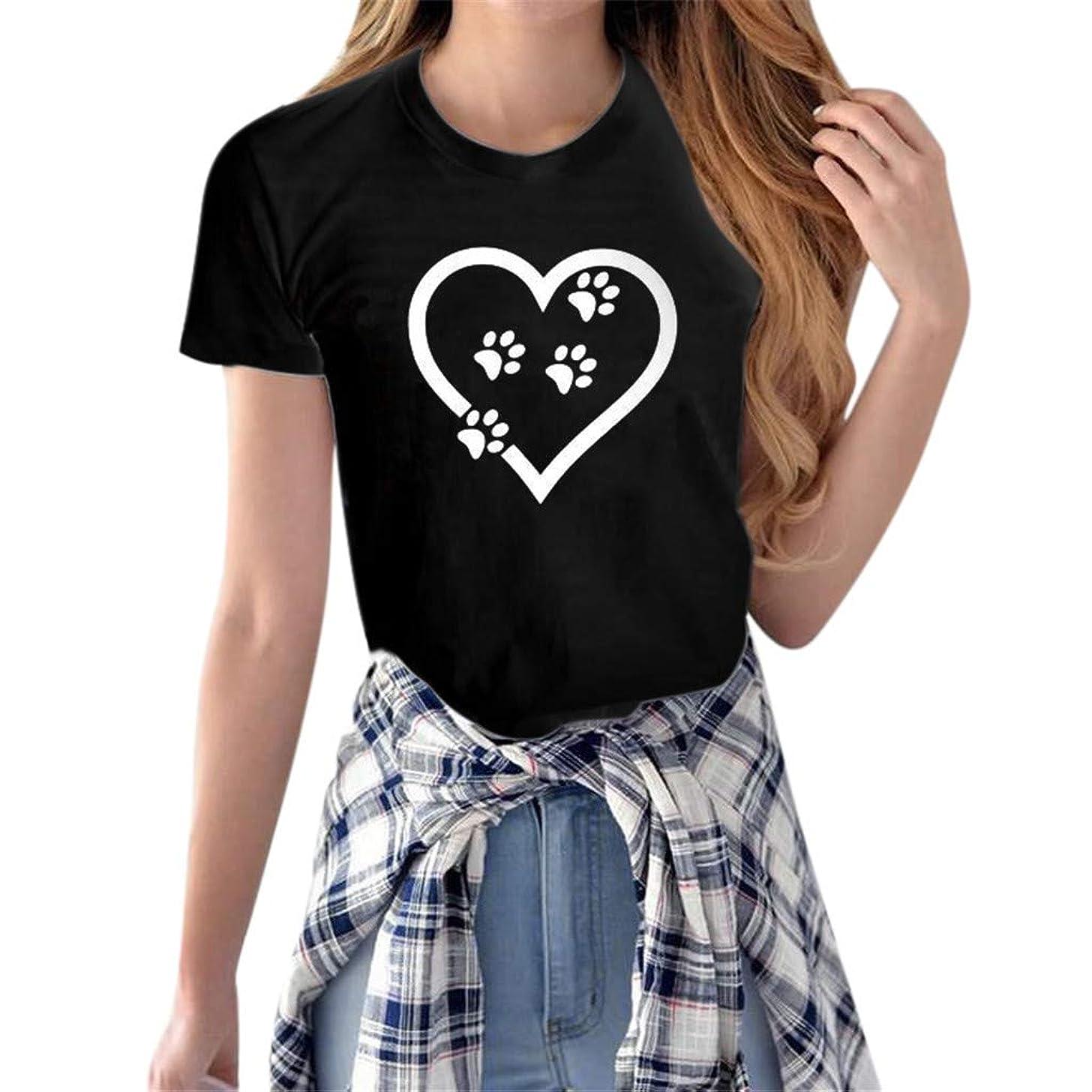 HimTak Women's Short-Sleeve Crewneck T-Shirt footprints love print ladies summer new wild short-sleeved shirt