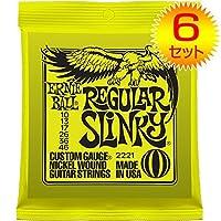 【6セット】ERNIE BALL/アーニーボール 2221[10-46] REGULAR SLINKY エレキギター弦
