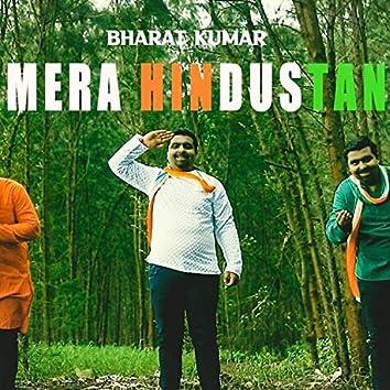 Yeh Mera Hindustan Hai (Patriotic Hindi Rap Song)