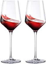 Red Wine Glasses Italian Hand Blown Crystal Wine Glasses Set of 2 -Lead free 15 OZ, Ultra Clear,Modern and Highly Functional Bordeaux Wine Glasses for Best Tasting Finest Crystal