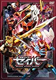 仮面ライダーセイバー VOL.10[DVD]