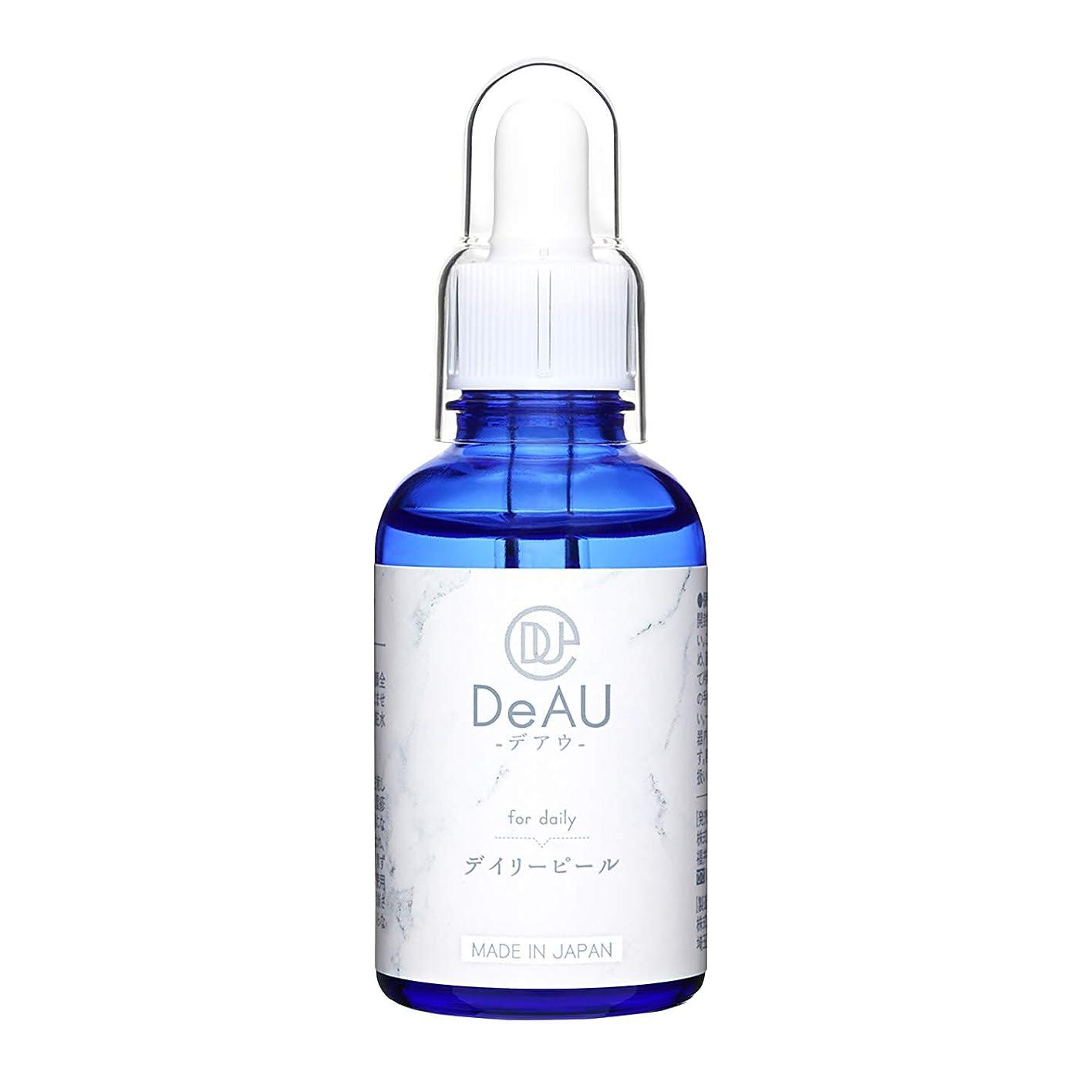 で正確に悪因子DeAU デアウ デイリーピール 角質柔軟美容液 50ml