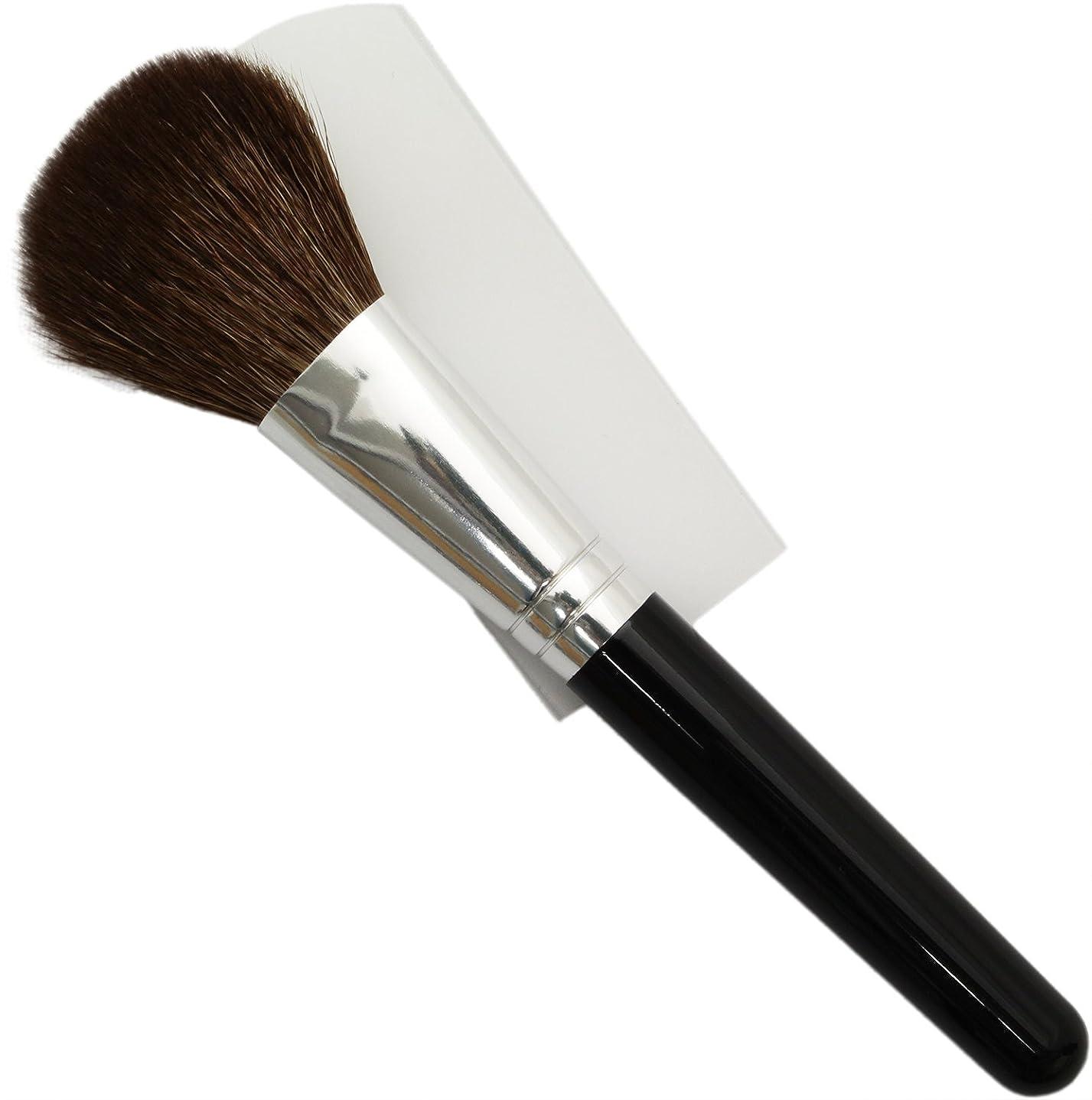 ドロー不利益スクレーパー熊野筆 メイクブラシ KUシリーズ フェイスブラシ 山羊毛