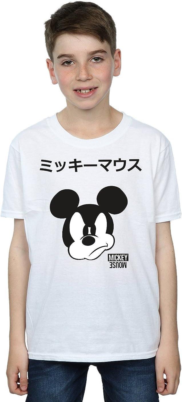 Disney Boys Mickey Mouse Japanese T-Shirt