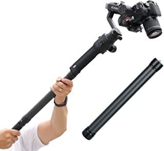 """DH10 Gimbal Extension Pole Carbon Fiber Bar Lightweight but Strong 1/4"""" Universal Rod Compatible with DJI Ronin S OSMO Mob..."""