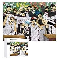 黒子のバスケパズル タングラム アニメジグソーパズル大人と子供たちへのプレゼント手作りジグソーパズル チャレンジファミリーゲーム 500/1000ピ