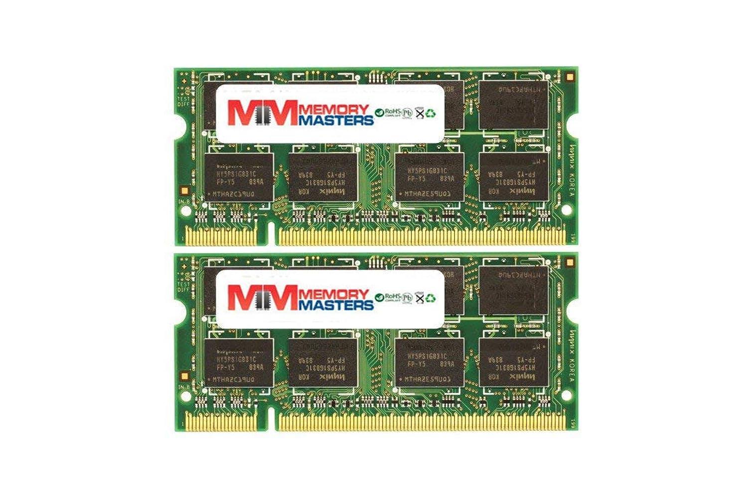今たまに採用するMemoryMasters。 16GB 2 X 8GB DDR3 PC3-10600 SODIMM PC10600 1333MHz ラップトップメモリRAM