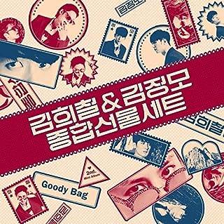 Loen Entertainment M & D Super Junior HEECHUL Trax JUNGMO - Goody bolsa (2 Mini Album) CD + Photobook