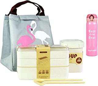 SupFabPal Bento Lunch Box, ON SPECIAL Fusion Bundled for Adults/Kids 3-Compartment + Insulated Cooler Bag + Soup Cup Micro...