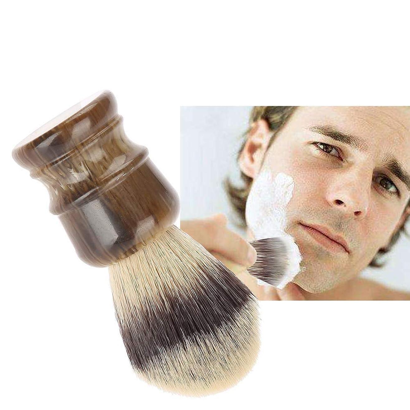 茎魅惑する怖がって死ぬシェービングブラシ 髭剃りブラシ 木材ハンドル+ナイロン毛 泡立て ひげ剃りツール メンズ理容ブラシ