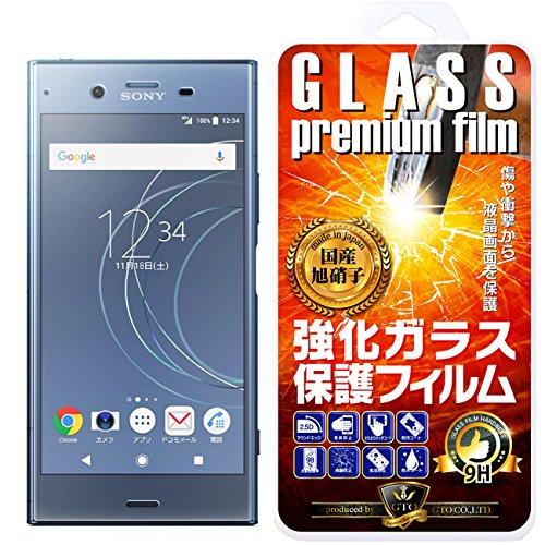 【GTO】【3D全面保護全透明】Sony Xperia XZ1 au SOV36 / softbank/docomo SO-01K 強化ガラス 国産旭ガラス採用 強化ガラス液晶保護フィルム ガラスフィルム 耐指紋 撥油性 表面硬度 9H 0.2mmのガラスを採用 2.5D ラウンドエッジ加工 液晶ガラスフィルム ver3