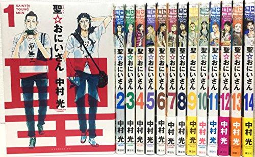 聖☆おにいさん コミック 1-14巻 セット