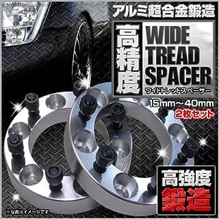 ワイドトレッドスペーサー 2枚セット PCD114.3-5H M12xP1.5 25mm【T25】