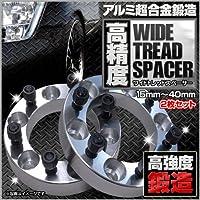ワイドトレッドスペーサー 2枚セット PCD100 4H M12xP1.5 20mm【A20】