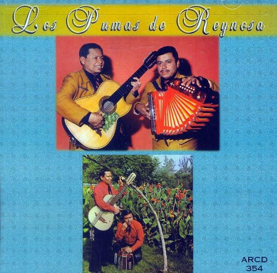 Los Pumas De Reynosa (Serie 2 En 1) Las Mananitas) 354