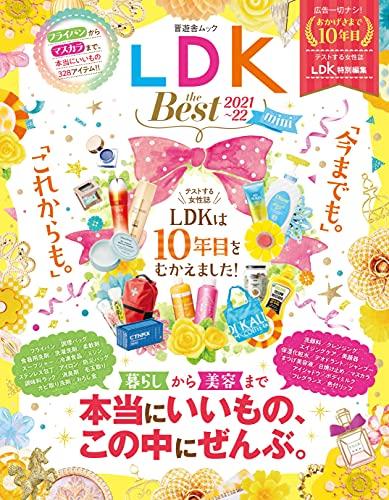 LDK the Best 2021~22 mini (晋遊舎ムック)