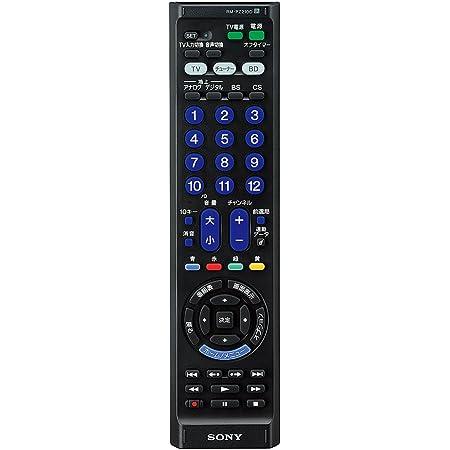 ソニー マルチリモコン RM-PZ210D : テレビ/レコーダーなど最大3台操作可能 シルバー RM-PZ210D SB RM-PZ210D SB