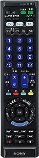 ソニー SONY マルチリモコン RM-PZ210D : テレビ/レコーダーなど最大3台操作可能 シルバー RM-PZ210D SB RM-PZ210D SB