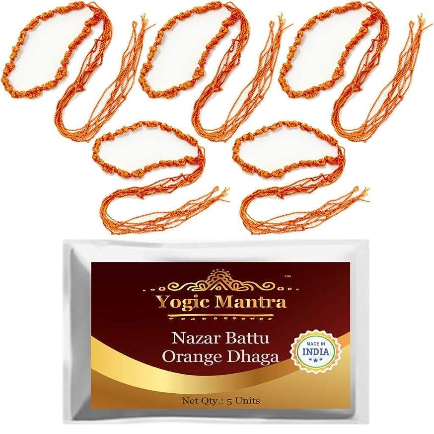 Yogic Mantra Nazar Battu Anant Narangi Dhaga (5 Handmade Orange Holy Thread Kalava Raksha Sutra - Made from 4 Silk Strings Each) Energized Sacred Evil Eye Protection Anklets for Men, Women & Children