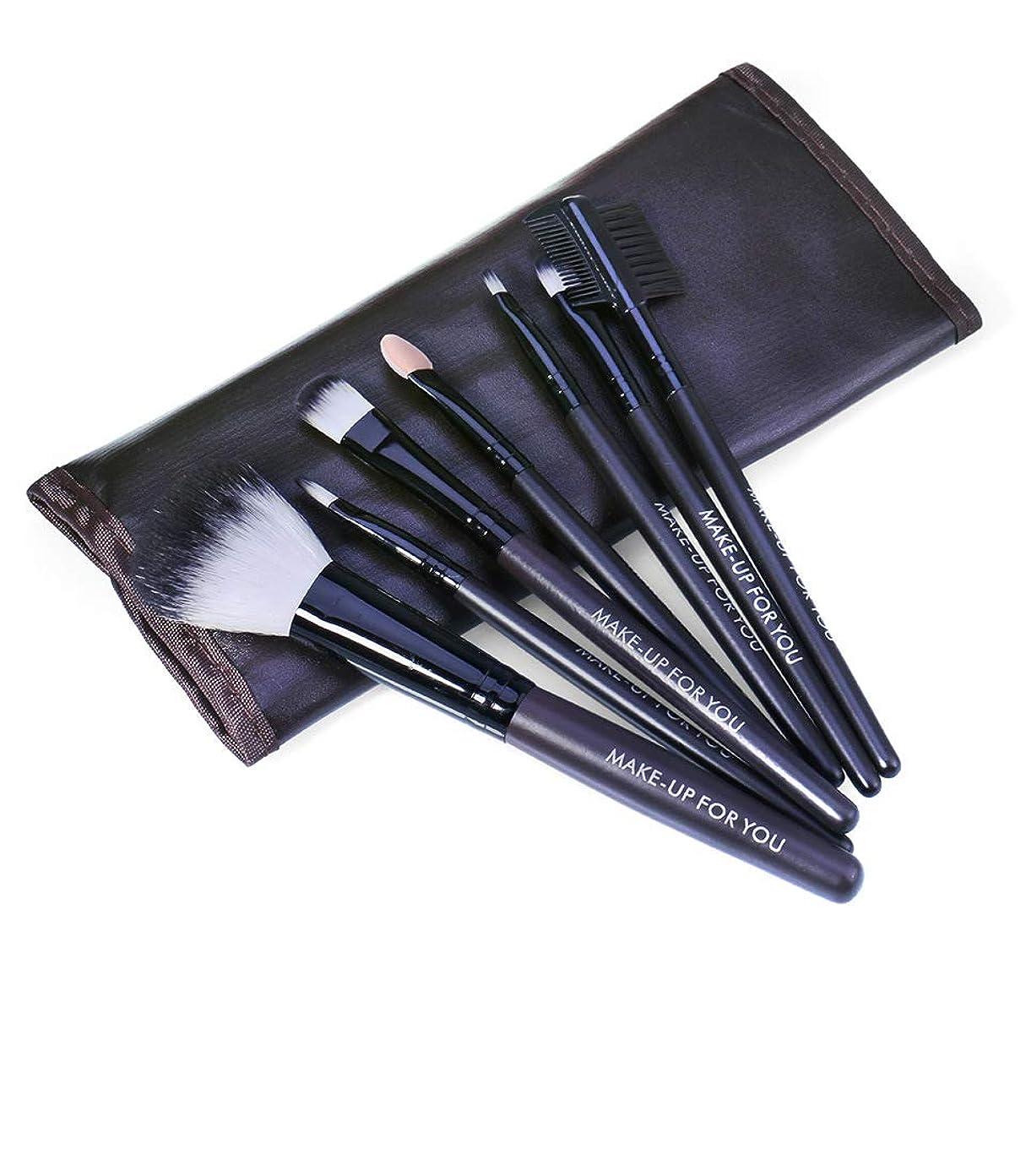 患者処理する外出ACHICOO メイクブラシ 化粧ブラシ7本セット 化粧筆 コスメブラシ ブラシ セット メイクアップブラシ プロフェッショナル仕様 柔らか フェイス化粧品 アイシャドウ ファンデーション ブラッシュブラシ コーヒー色