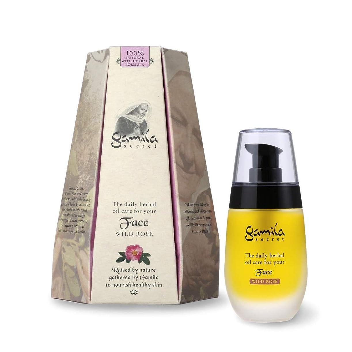 地味な強います過激派【Amazon.co.jp限定】ガミラシークレット フェイスオイルワイルドローズ50mlホットパックタオル付 10種類の植物素材がブレンドされた美容オイル ハリと艶のある肌へ
