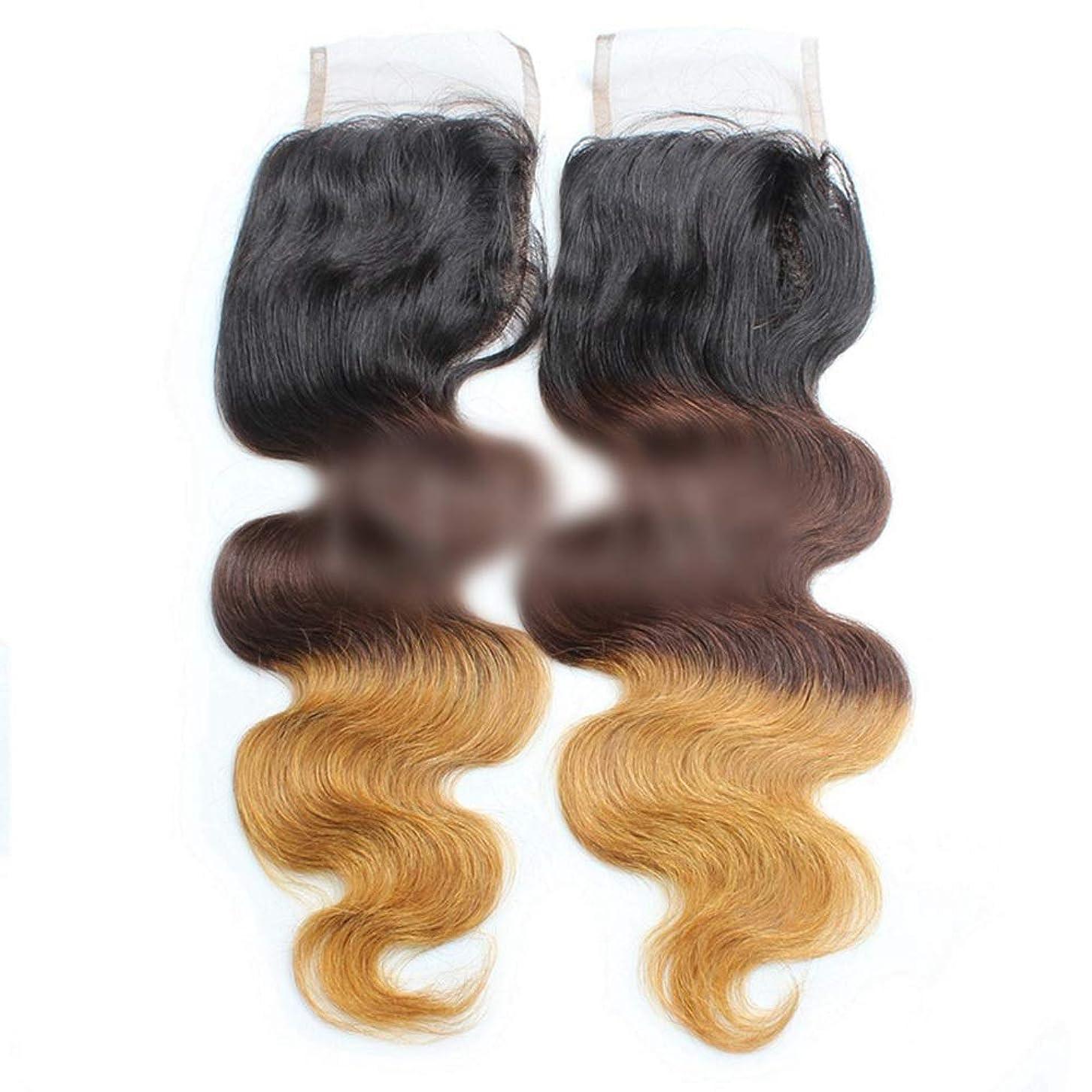 プリーツゴミ箱急勾配のWASAIO ブラウンのヘアエクステンションブラジルバンドルブラックは女性無料パート4×4インチのための3トーンの色人間の髪を金髪にします (色 : ブラウン, サイズ : 14 inch)