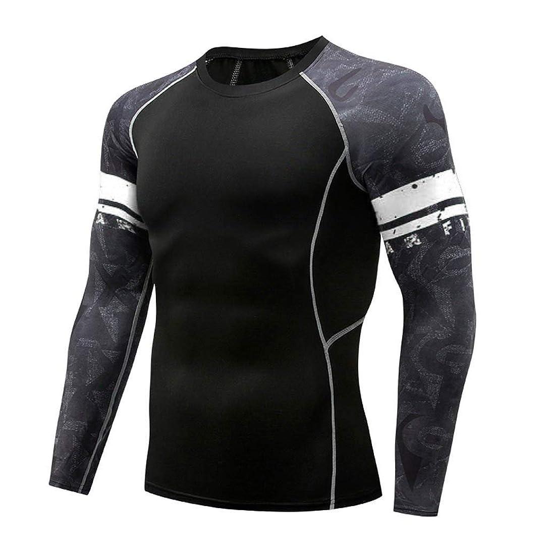 チューインガムマイクハックスポーツシャツ メンズ Kukoyo コンプレッションウェア アンダーウェア 長袖 Tシャツ パワーストレッチ フィットネス 加圧 吸汗 速乾 快適 アンダーシャツ コンプレッショントップス インナー UVカット トレーニングウエア アクティブ ランニング