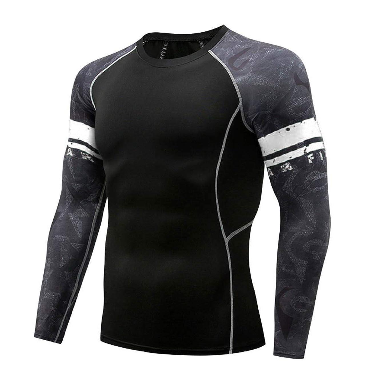 些細ゼロ織機スポーツシャツ メンズ Kukoyo コンプレッションウェア アンダーウェア 長袖 Tシャツ パワーストレッチ フィットネス 加圧 吸汗 速乾 快適 アンダーシャツ コンプレッショントップス インナー UVカット トレーニングウエア アクティブ ランニング