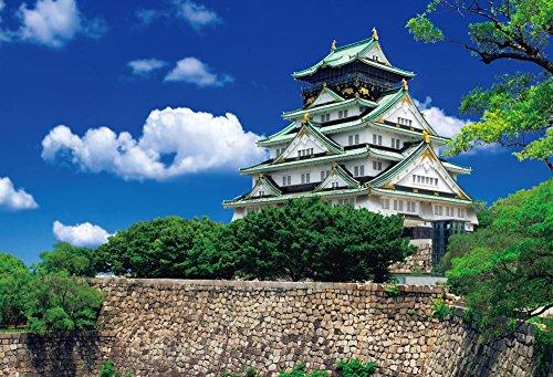1000ピース ジグソーパズル 大阪城(49x72cm)