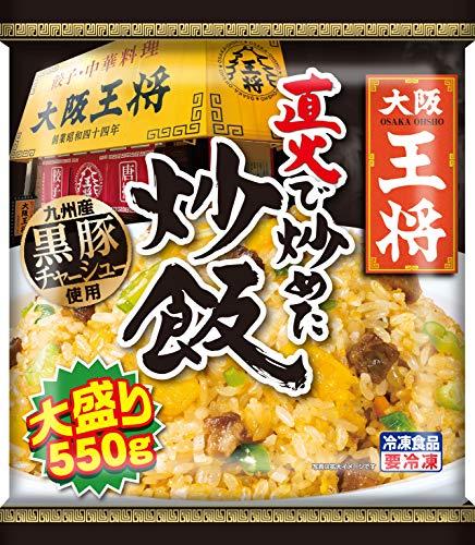 [冷凍]大阪王将 直火で炒めた炒飯 550g×8袋