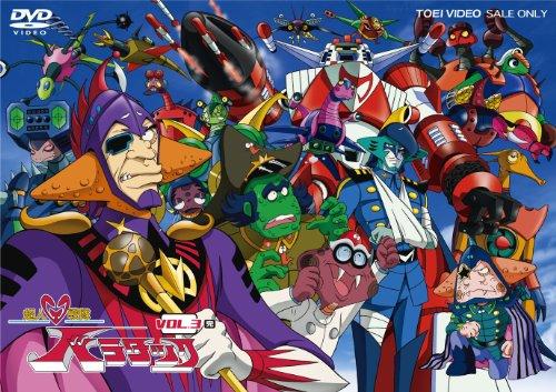 超人戦隊バラタック VOL.3<完> [DVD]