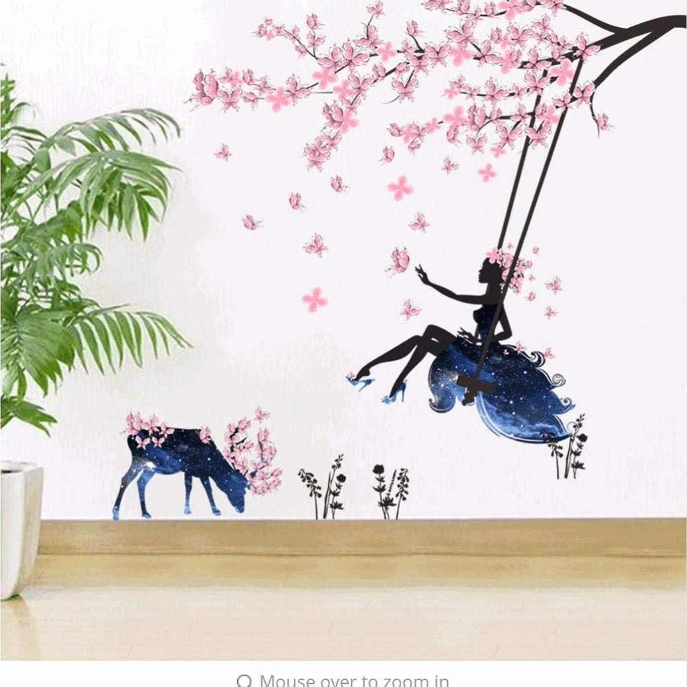 Scmkd Romantic Flower Fairy Swing Wall Stickers for Kids Room Wall Decor Bedroom Living Room Children Girls Room Decal Poster Mural