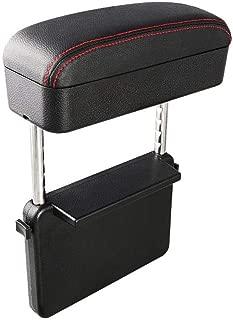 日産 自動車用 ひじ掛けサポート アームレストサポート 汎用 小物収納ボックス ストレッチ式 1個 LFOTPP (黒(赤ステッチ))