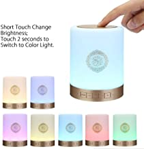 New Quran Smart Touch LED Lamp Bluetooth Speaker with Remote Rechargeable, Full Recitations of Famous Imams and Quran Translation in Many Languages Including English, Arabic, Urdu & More, On The Go.
