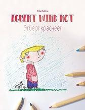 Egbert wird rot/Эгберт краснеет: Kinderbuch/Malbuch Deutsch-Russisch (bilingual/zweisprachig)